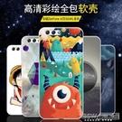 華碩ZE554KL手機殼保護套ASUS ZenFone4全包防摔軟套卡通男款女『新佰數位屋』