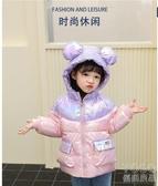 兒童羽絨服 反季兒童羽絨服嬰兒冬裝炫彩加厚男童1-3歲2女寶寶中小童洋氣外套 快速出貨