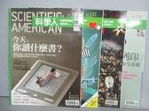 【書寶二手書T5/雜誌期刊_PPD】科學人_101~136期間_共4本合售_今天,你讀什麼書?