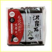 Pelican 沛麗康 火山泥炭石洗顏皂(135g*2)【庫奇小舖】