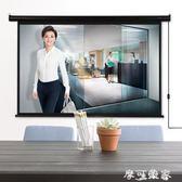 幕布得力50498掛壁式投影幕布線控白塑軟幕布120英寸投影幕(16:10) igo摩可美家