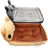 泰迪比熊狗窩貓窩四季通用小型中型犬可拆洗狗床窩墊墊子寵物用品
