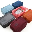 韓版 第二代 小飛機鞋包 摺疊 收納包 旅遊 旅行 收納袋 防潑水 鞋袋 鞋盒 包包【歐妮小舖】