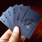 純黑色塑料撲克牌 創意土豪金箔磨砂