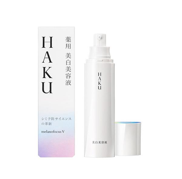 岡山戀香水~SHISEIDO 資生堂 驅黑淨白露V 45g~優惠價:2550元