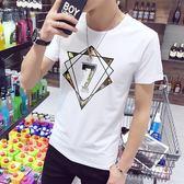夏季韓版日系男士T恤男短袖圓領修身體恤半袖衣服男裝打底衫潮流  米娜小鋪