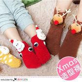 麋鹿聖誕樹雪人立體造型聖誕襪 親子襪 5入組
