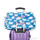 手提旅行包旅游包單肩斜挎包收納袋男女衣物整理袋健身包超大容量 溫暖享家