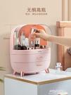 收納盒 化妝品收納盒透明防塵桌面口紅梳妝臺化妝 朵拉朵衣櫥