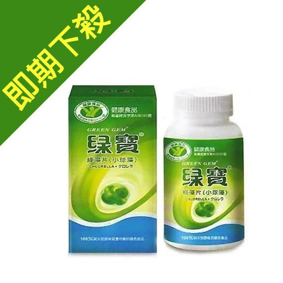 綠寶_綠藻片360錠 1瓶