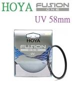 【聖影數位】HOYA 58mm Fusion One UV 抗紫外線保護鏡 取代HOYA PRO1D系列