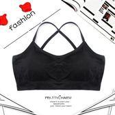新款降落傘吊帶裹胸抹胸美背運動內衣時尚透氣針織內衣《小師妹》yf214