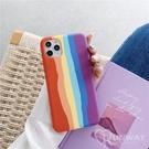 液態矽膠 彩虹 彩虹殼 防摔殼 iPhone 12 11 Pro Max XR Xs 7/8 SE2 蘋果 手機殼