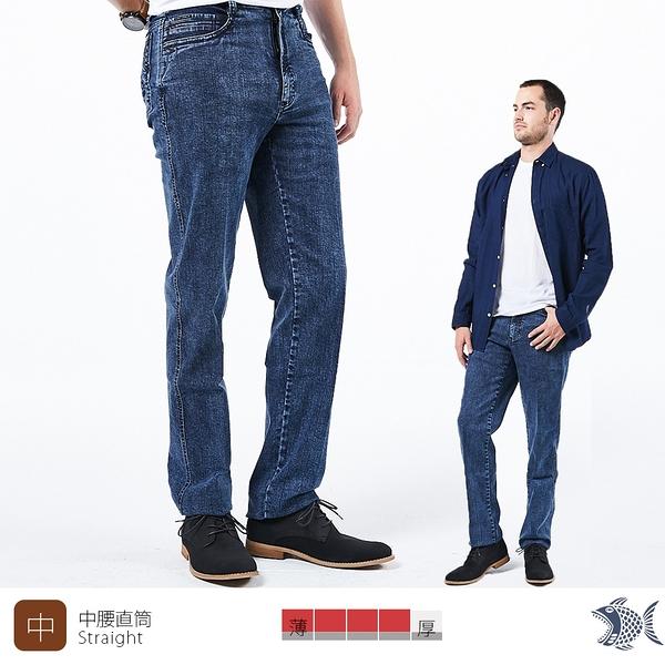 【NST Jeans】清新淺藍色 雪花牛仔男褲(中腰) 390(5775) 台製 紳士