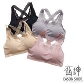 EASON SHOP(GW3101)實拍純色蕾絲拼接小透視美背交叉防走光吊帶內衣女上衣服貼身內搭衫彈力小可愛