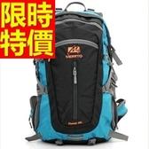 登山包(中)-方便戶外大容量後背包4色57w21【時尚巴黎】
