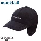 【Mont-Bell 日本 Climaplus 200 O.D. Cap 保暖覆耳棒球帽《黑》1108424/護耳帽/休閒帽