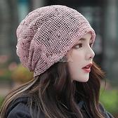 聖誕禮物韓版女套頭帽透氣包頭帽時尚堆堆帽雙層帽時尚頭巾帽多用