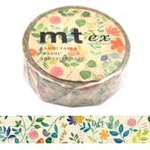 日本mt ex Masking Tape 和紙膠帶 水彩花 15mm