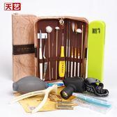 便攜式家庭實用采耳工具掏耳朵工具深木柄采耳套裝挖耳勺套裝 探索先鋒