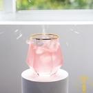 水杯玻璃杯家用創意透明幾何金邊茶杯子酒杯【雲木雜貨】