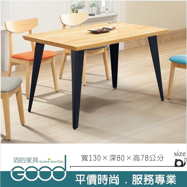 《固的家具GOOD》465-6-AL 714橡木餐桌【雙北市含搬運組裝】