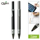 OBIEN 2.6mm 極細超滑順二用主動式觸控筆