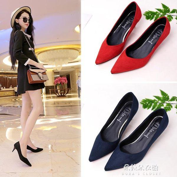 伴娘鞋新款高跟鞋女細跟絨面尖頭低跟伴娘女鞋黑色職業工作單鞋紅色婚鞋  朵拉朵衣櫥