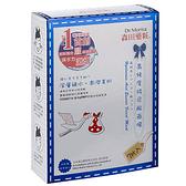 森田藥粧高純度玻尿酸面膜7入【愛買】