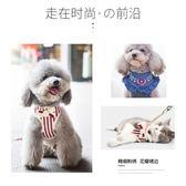 狗狗牽引繩胸背帶背心式狗錬 子遛狗繩泰迪中型小型犬狗繩寵物用品 范思蓮恩