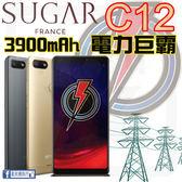 【星欣】SUGAR C12 3900mAh超強電力巨霸 6吋大螢幕 支援人臉辨識 5000萬高像素 預購中