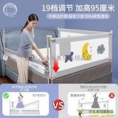 三面組合 小孩防掉床圍欄寶寶防摔護欄兒童擋板嬰兒圍擋床上防護欄品牌【小玉米】