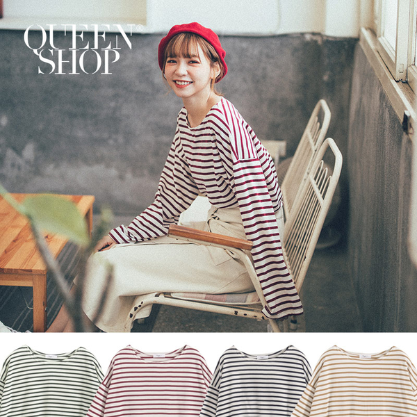Queen Shop【01038152】配色條紋造型長袖上衣 四色售*現+預*