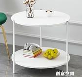邊櫃 北歐沙發邊櫃臥室小桌子床頭桌陽台簡易茶幾小戶型創意邊幾小圓桌 NMS