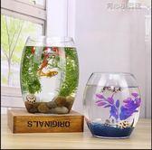 魚缸玻璃創意圓形水培透明客廳中型辦公室桌面小型金魚迷你小魚缸YYJ 育心小賣館