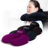 U型枕 肩頸-辦公室午睡適用添加竹炭居家護頸枕頭3色73o3[時尚巴黎]