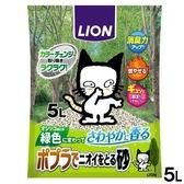 PetLand寵物樂園《日本LION》白楊木砂貓砂5L除臭強會變色凝結強【到貨】木屑砂