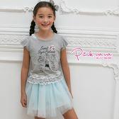 PINKNANA童裝-大童公主蕾絲造型短版上衣38170
