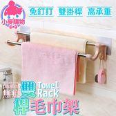 ✿現貨 快速出貨✿【小麥購物】無痕雙桿毛巾架浴室  衛浴置物架【C179】