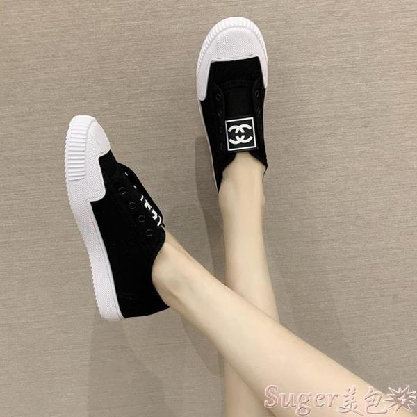 樂福鞋板鞋女2020夏季新款小香風帆布鞋懶人一腳蹬樂福鞋平底休閒小白鞋 suger