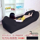 充氣沙發 戶外懶人便攜式充氣沙發袋空氣床墊午休沖氣墊床網紅單人椅子5秒T