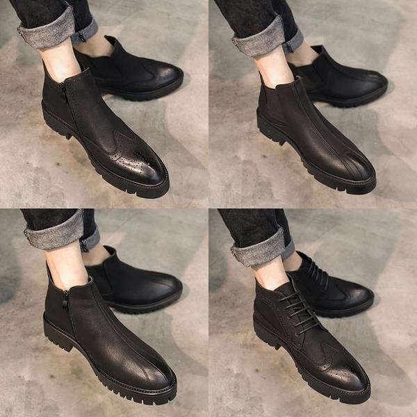 男靴 馬丁靴韓版百搭男靴子復古高筒皮鞋男英倫風切爾西靴