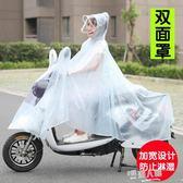 電動車摩托車電瓶車透明雨披時尚單雙人成人男女雨衣    9號潮人館