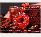 開光黑曜石貔貅平安扣吊墜 招財貔恘皮丘紅瑪瑙情侶項鍊男女 聖誕禮物熱銷款