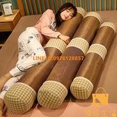 藤席圓柱抱枕床頭靠墊長條枕涼席床上長型枕頭抱著長抱枕女【慢客生活】