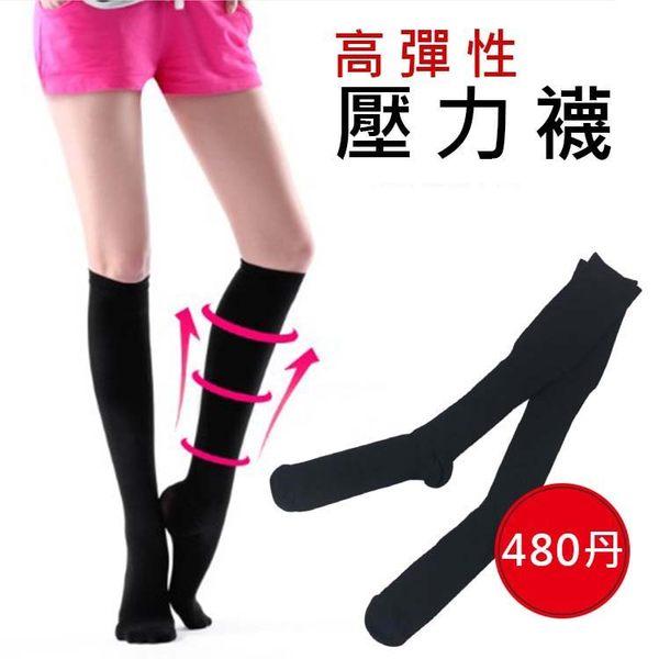 襪子【FSW072】480丹透氣壓力襪 長襪 壓力襪 條紋襪 氣墊襪 毛巾襪 船型襪 學生襪-123ok
