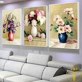 十字繡鉆石繡花瓶貼鉆客廳三聯點鉆5d鉆石畫【雲木雜貨】