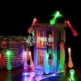 快速出貨LED太陽能彩燈水晶星空串燈房間佈置臥室裝修不插電氣泡球燈