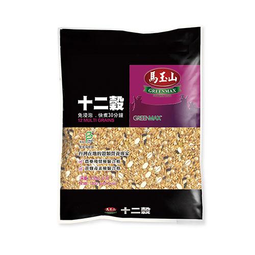 馬玉山十二穀米1.3kg【愛買】