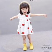 女童連衣裙夏裝 兒童公主裙寶寶裙子夏款1-4歲【時尚大衣櫥】